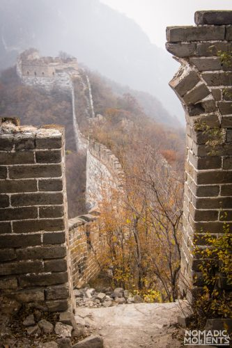 A broken doorway on an Unrestored Section of The Great Wall