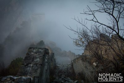 Looking down through the fog at a steep section of the Great Wall of China
