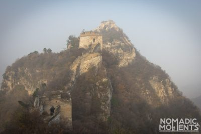 The Great Wall of China in a slight fog