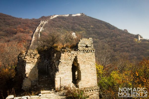Ox Horn Edge curve in the Great Wall of China