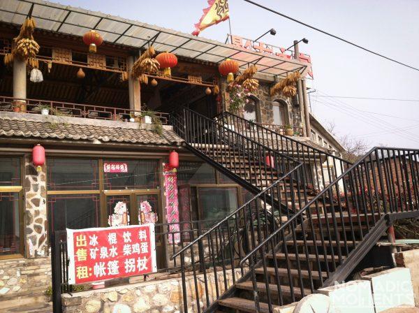 Zhao's Hostel